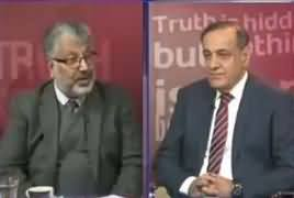 Sachi Baat (Dr. Mukhtaar Ahmed Exclusive Interview) REPEAT – 25th April 2017