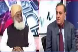 Sachi Baat (Fazal ur Rehman Exclusive Interview) – 8th January 2018