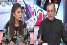 Sachi Baat (Hamza Shahbaz Ki Corruption Ki Baatein) – 17th October 2017