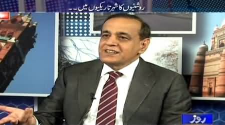 Sachi Baat (Heavy Weapons Recovered From Nine Zero) – 11th March 2015