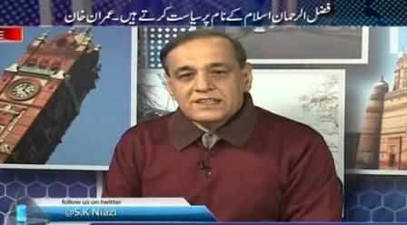 Sachi Baat (Imran Khan Sab Parties Ke Sath Jang Kar Raha Hai) – 4th March 2015