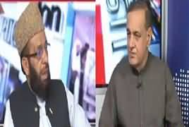 Sachi Baat (JIT Investigation in Final Phase) – 5th July 2017