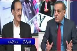 Sachi Baat (JIT Report Adalat Mein Paish) – 10th July 2017