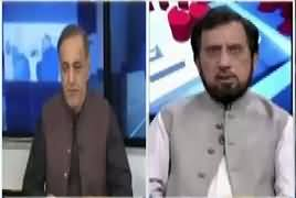 Sachi Baat (Kia Chairman Senate Tabdeel Hoga?) – 9th July 2019
