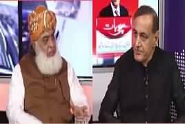 Sachi Baat (Maulana Fazal ur Rehman Interview) Part-2 – 9th August 2017