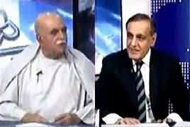 Sachi Baat (Mehmood Achakzai Exclusive) Part-2 – 21st February 2018