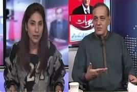 Sachi Baat (Nawaz Sharif Ka Agla Plan Kia?) – 15th August 2017