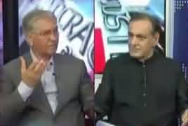 Sachi Baat (Nayyar Hussain Bukhari Exclusive) REPEAT – 7th November 2017