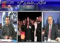 Sachi Baat (New Case Against Rana Sanaullah) – 28th October 2015