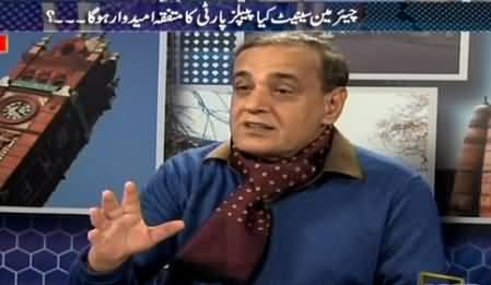 Sachi Baat (Pakistan Ka Masla Kya, Load Shedding Ya Dehshatgardi?) – 9th March 2015