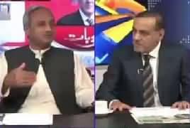 Sachi Baat (Pakistan Mein Peene Ke Pani Ka Masla) – 7th August 2017