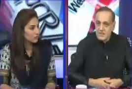 Sachi Baat (Panama Case JIT) – 19th June 2017