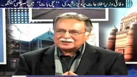 Sachi Baat (Pervez Rasheed Exclusive Interview) - 2nd February 2015