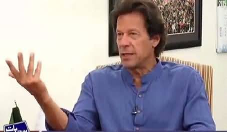 Sachi Baat REPEAT (Imran Khan Exclusive Interview) – 19th August 2015