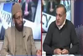 Sachi Baat (Sardar Muhammad Yousuf Exclusive) – 23rd January 2018
