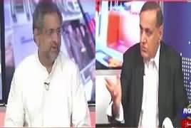 Sachi Baat (Shahid Khaqan Abbasi Exclusive) REPEAT – 1st August 2017