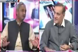 Sachi Baat (Syed Javed Ali Shah Exclusive) REPEAT – 1st November 2017