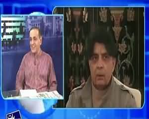 Sachi Baat (What Is Going to Happen with Altaf Hussain?) – 14th July 2015