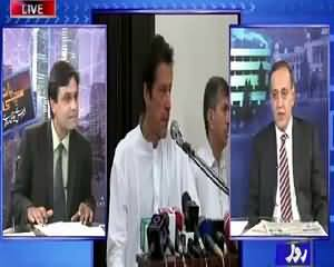 Sachi Baat (What Is Going to Happen with Sharif Family?) – 8th July 2015