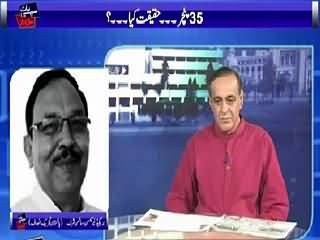Sachi Baat (What Is the Reality of 35 Punctures) – 6th July 2015