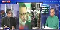 Sachi Baat (Who Is behind Attack on Rasheed Godil?) – 18th August 2015