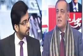 Sachi Baat (Who Is Behind Recent Terrorism Incidents) – 15th February 2017