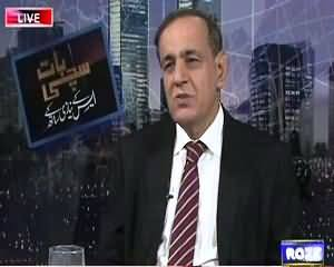Sachi Baat (Why Mian Iftikhar Arrested?) – 1st June 2015