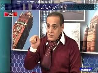 Sachi Baat (Will Altaf Hussain Return Back to Pakistan?) – 18th March 2015