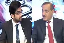 Sachi Baat (Will Census Be Transparent) – 14th March 2017