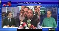 Sachi Baat (Will Sindh Govt Accept MQM's Resignations?) – 12th August 2015