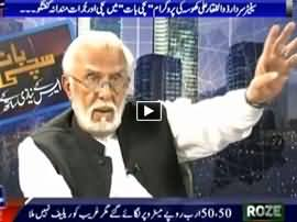 Sachi Baat (Zufliqar Ali Khosa Exclusive Interview) - 1st September 2015