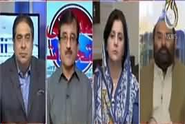 Sadarti Intikhabat On Aaj News (Presidential Election) – 4th September 2018