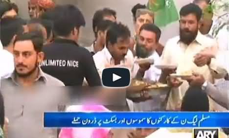 Sadion Ki Bhook: PMLN workers drone attack on Samosaas and biscuits