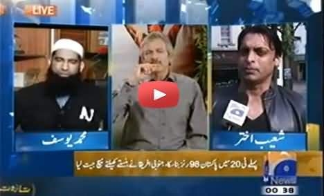 Saeed Ajmal Should be Next captain of Pakistan Cricket Team - Shoaib Akhtar and Mohammad Yousuf