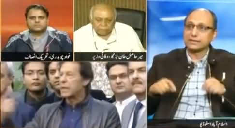 Saeed Ghani Explaining How PTI Is Helping PMLN, Interesting Analysis
