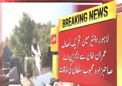 Sahibzada Mehmood Sultan Ne PTI Main Shamooliat Ikhtiyar Karli