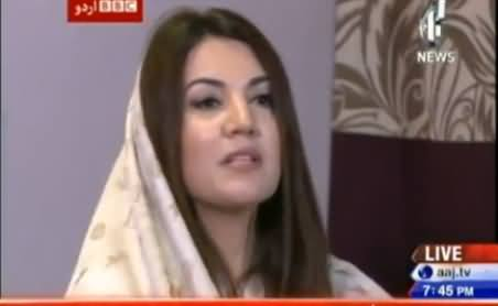 Sairbeen (Special Talk with Reham Khan) - 19th November 2015