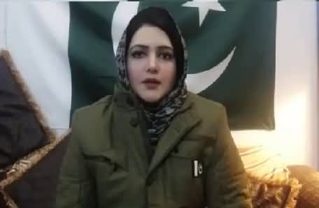 Sajida Ahmed Langah First Video Statement After Joining PTI