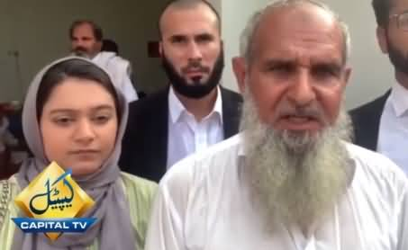 Salahuddin's Father Rejects Police's Report on Salahuddin's Death