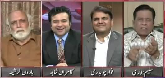 Saleem Bokhari Blasts on PTV For Becoming Mouthpiece of PMLN Govt