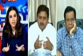 Saleem Bukhari Comments on Shahbaz Sharif's Return to Pakistan