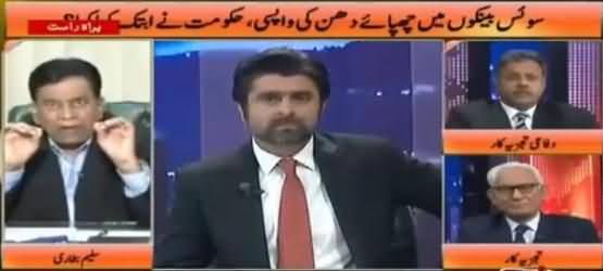 Saleem Bukhari's Analysis on Panama Leaks About Sharif Family Assets