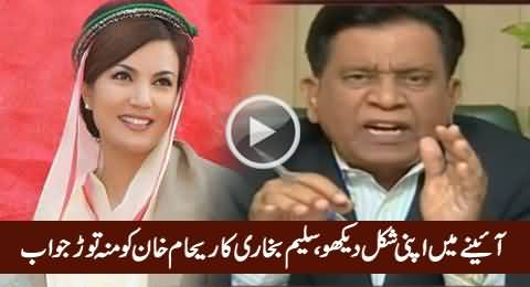 Saleem Bukhari's Blasting Reply to Reham Khan on Her Allegations