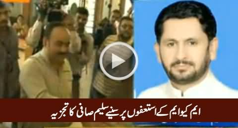 Saleem Safi Analysis on MQM Members Resignations From Parliament