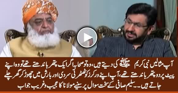Saleem Safi Asks Tough Question To Fazlur Rehan on Leaving His Workers in Rain