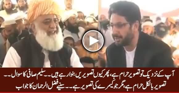 Saleem Safi Asks Tough Questions From Fazal ur Rehman About Women & Picture