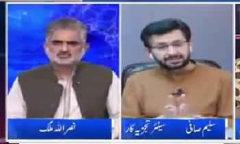 Saleem Safi Badly Criticizing Maulana Fazal-ur-Rehman