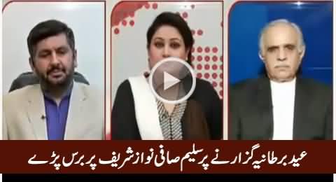 Saleem Safi Bashing Nawaz Sharif For Running away to Foreign Countries on Eid