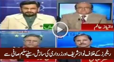 Saleem Safi Exposed Nawaz Sharif & Zardari's Conspiracy Against Rangers