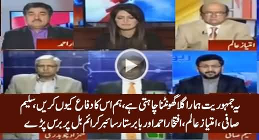 Saleem Safi, Imtiaz Alam, Iftikhar Ahmad Blast on Govt For Approving Cyber Crime Bill